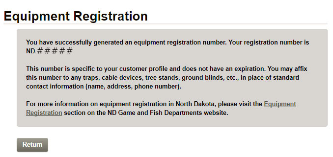 Equipment registration page screenshot